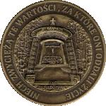 2020-10/1602236188-medal.png