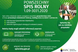 2020-09:::1599471038-psr-2020-banner.png